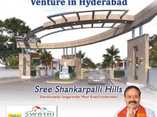 Open Plots For Sale at Sree Shankarpalli Hills Mehathabkhanl Gudem,Hyderabad.