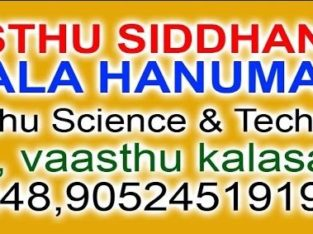 Vaasthu Consulting Services By Dr. Kunchala Hanumantha Rao