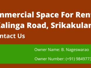 G +2 Commercial Building Space For Rent at Kalinga Road, Srikakulam