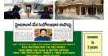 Residential Open Plots for Sale at Yadagirigutta.