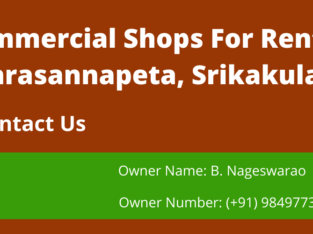 Commercial Shops For Rent at Narasannapeta, Srikakulam