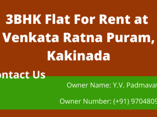 3 BHK Flat For Rent / Lease at Venkataratna Puram, Kakinada.