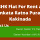 3 BHK Flat For Rent / Lease at Venkataratna Puram, Kakinada.