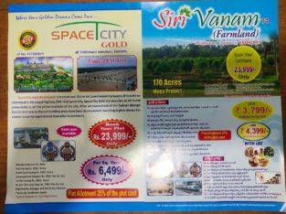 Open Farm Land Plots For Sale by SS Developers at Yadagirigutta.