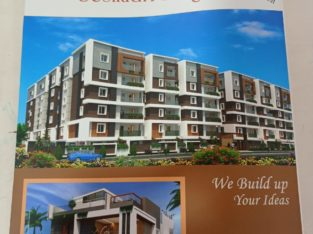 1BHK Residential Flats For Sale at Lalacheruvu, Rajahmundry.
