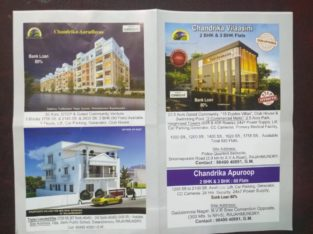 3BHK & 2BHK Flats for Sale at DTCP Approved Gated Community, Gadalamma Nagar Rajahmundry.