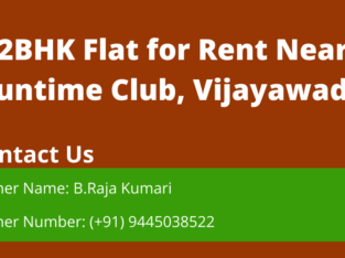 2BHK Flat For Rent Near Funtime Club, Vijayawada.