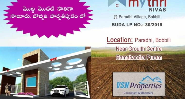 Residential Open Plots for Sale By VSN Properties Paradhi Village, Bobbili