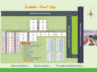 Residential Open Plots for Sale at Guntur to Amaravathi Road, Guntur.