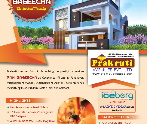 Residential Open Plots for Sale at Komaram Village, Vizianagaram