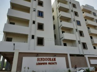 3BHK Flats for Sale at NH-5 Vaddeswaram, Vijayawada.
