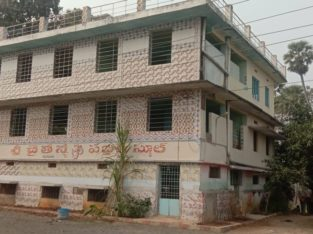 G+2 Commercial Building (Sri Chaitanya School) For Rent at L.Kota, Vizianagaram Dist.