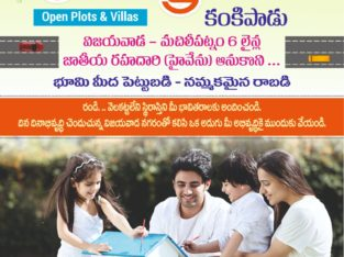 Open Plots For Sale at Sricity Prime, Kankipadu, Vijayawada.