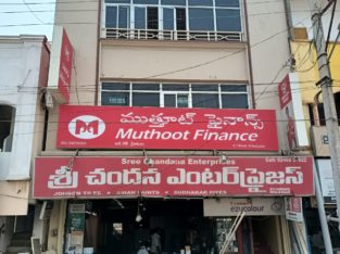Commercial Space for Rent at G.T. Road, Srikakulam