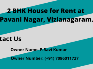 2 BHK House for Rent at Pavani Nagar, Vizianagaram.