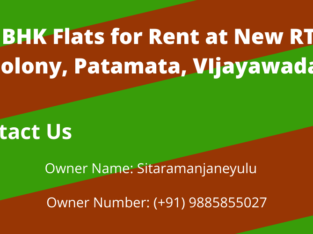 3 BHK Flats for Rent at New RTC Colony, Patamata, Vijayawada.