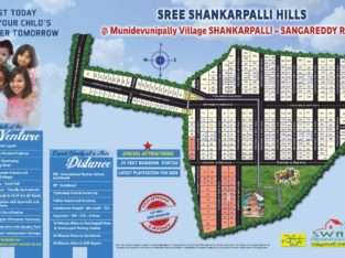 Residential Lands, Open Plots, Duplex House, Villas For Sale, Ventures ,Best Future investment in Shankarpally,Mokila