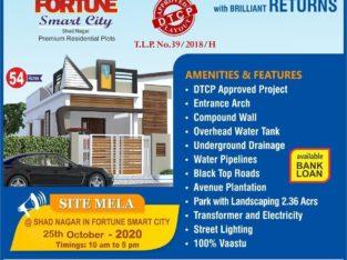 Call@ 77996-23005.Residential Plots,Open Plots,Villas Villa Plots For Sale in Mucherla, Yacharam, Maheshwaram, Pharma City,Hyderabad