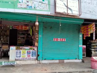 G+1 Commercial Space For Rent Beside Busstop, Highway Road, Visakhapatnam.