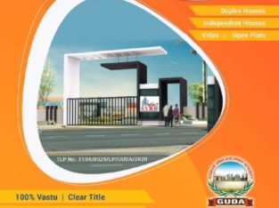 Residential Open Plots for Sale at ADB Road, Kakinada.