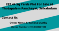 282.44 Sq Yards Plot For Sale at Thotapalem Panchayat, Srikakulam