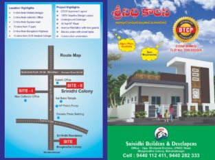 Commercial Open Plots For Sale at Balanagar, Mahaboobnagar Hyderabad.
