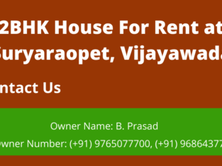 2BHK House for Rent at Suryaraopet, Vijayawada