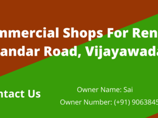 Commercial Shops For Rent at Bandar Road, Vijayawada.