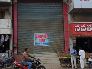 G +1 Commercial Building For Rent at Cinema Road, Amalapuram.