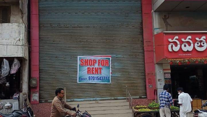 G +1 Commercial Building For Rent at Cinema Road, Amalapuram.