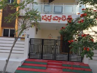 Duplex House For Sale / Rent at Sowryas Smart City, Vijayawada.