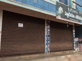 Commercial Shop For Rent at Rayudupalem, Kakinada