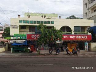 Commercial Space For Rent at Narasanna Nagar, Kakinada