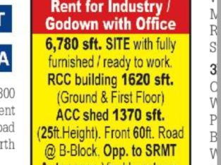 Industrial Site & Go-Down For Lease / Rent at Autonagar, Visakhapatanam