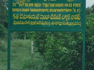 Open Land For Sale at Pandhalapaka Village, Visakapatnam.
