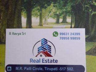 Ready To Purchase Plots in And Around Thirupati & Thanapalli