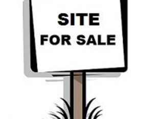 Commercial Site For Sale at Vundrajavaram Road, Tanuku