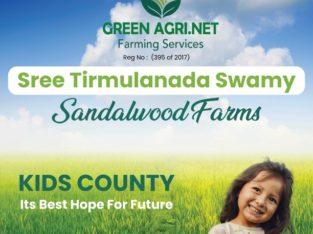 8.5 Acres Farm Land For Sale at CS Puram, ONGOLE District.
