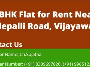 3 BHK Flat For Rent at Tadepalli Road, Vijayawada