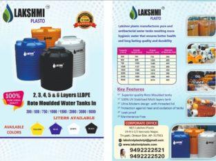Lakshmi Plasto – Multi Layered LLDPE Roto Moulded Water Tanks.