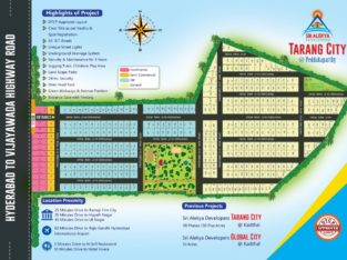 DTCP Approved Plots For Sale at Vijayawada Highway Facing.