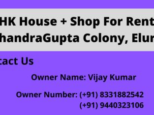 2BHK House + Shop For Rent at ChandraGupta Colony, Eluru